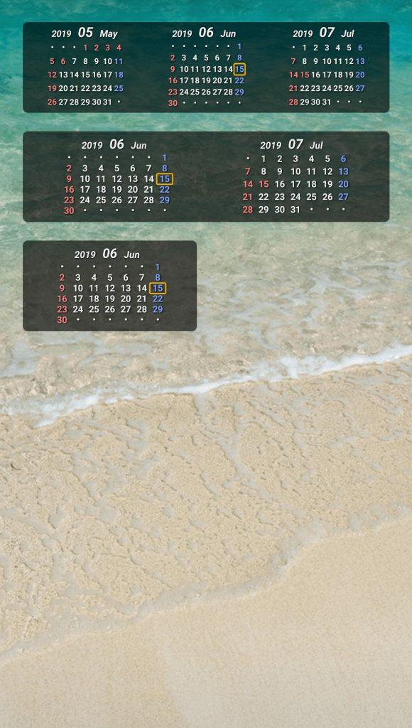 ただのカレンダー濃い