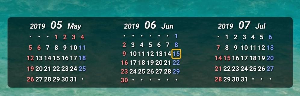 ただのカレンダー三ヶ月